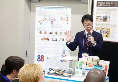国立循環器病研究センター、「かるしおプロジェクト」 G20で各国大臣に紹介