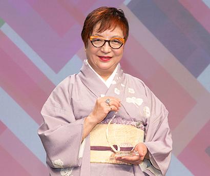 受賞した久保村喜代子氏