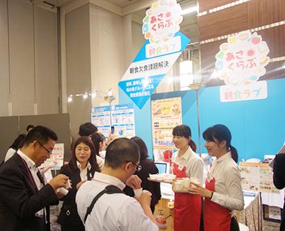 味の素大阪支社、秋季施策提案会を開催 「ASV」3本柱など提案