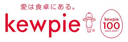 ◆キユーピー創業100周年特集:「正直」「誠実」守り続けて1世紀