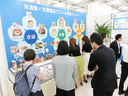 三菱食品、「ダイヤモンドフェア2019」開催 小売業目線で課題解決