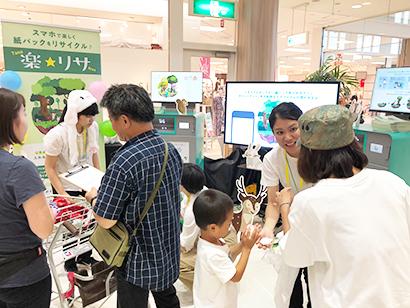 日本テトラパック、業界初のIoT活用で紙容器回収ボックス セブン&アイで実験