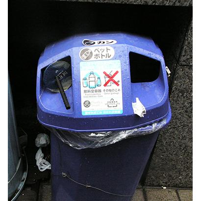 全国清涼飲料特集:自販機横の回収ボックス、ごみ箱状態で精度低下