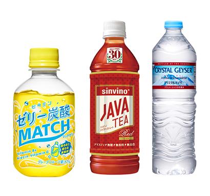 全国清涼飲料特集:大塚食品 3本柱の魅力を訴求 新たな飲用シーン開拓