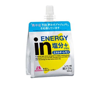 全国清涼飲料特集:森永製菓 「inゼリー」過去最高売上げ達成