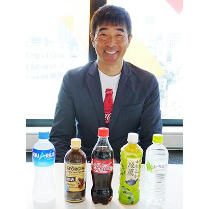 全国清涼飲料特集:コカ・コーラシステム ユーザー接点を拡大