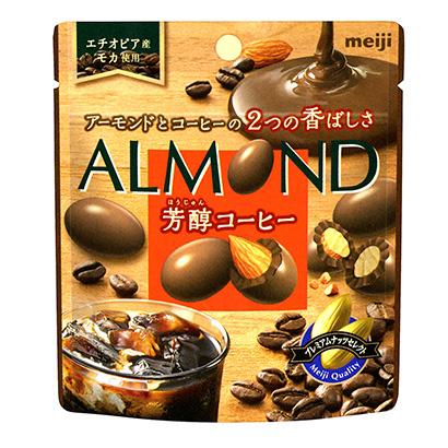 「アーモンドチョコレート 芳醇コーヒー」発売(明治)