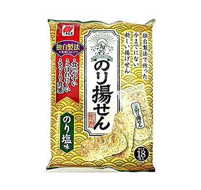 「のり揚せん」発売(三幸製菓)