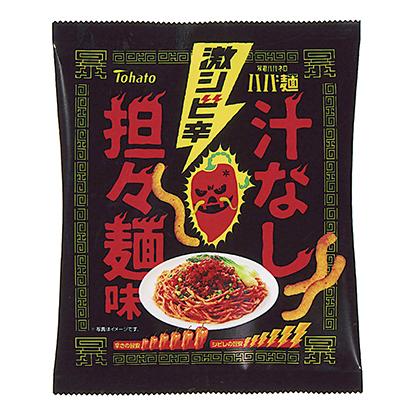 「暴君ハバネロ 汁なし担々麺味」発売(東ハト)