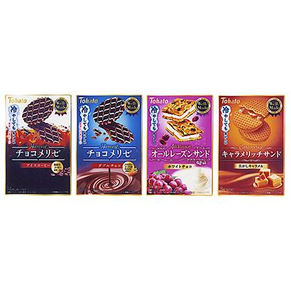 「ハーベストチョコメリゼ アイスコーヒー」発売(東ハト)
