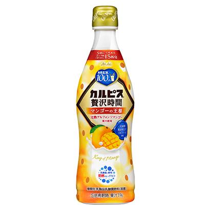 「カルピス 贅沢時間 マンゴーの王様」発売(アサヒ飲料)