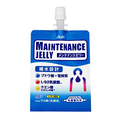 「メンテナンスゼリー 補水設計 from 守る働く乳酸菌」発売(アサヒ飲料)