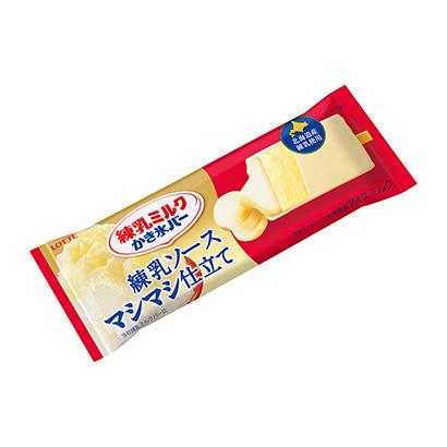 「練乳ミルクかき氷バー」発売(ロッテ)
