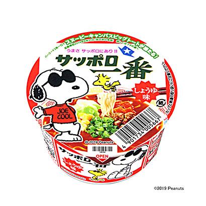 「サッポロ一番 しょうゆ味 ミニどんぶり スヌーピー期間限定パッケージ」発売…