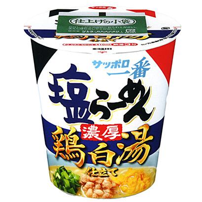 「サッポロ一番 塩らーめん 濃厚 鶏白湯仕立て タテビッグ」発売(サンヨー食…