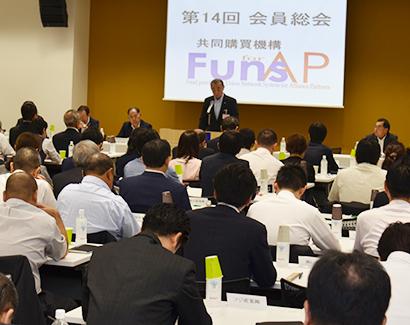 ◆FunsAP特集:第14期は増収減益 今期売上げ65億円へ