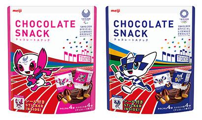 明治、東京2020オリンピック・パラリンピック大会公式チョコ菓子を発売