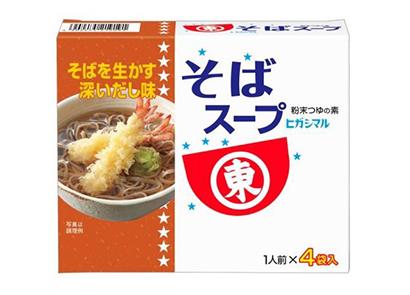 ヒガシマル醤油、うどんスープの姉妹品「そばスープ」発売