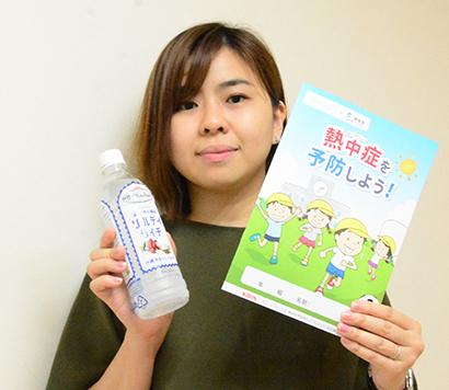 熱中症予防声かけプロジェクト 尼崎市立立花小学校で授業 職員の意識向上も