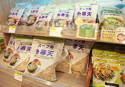 寒天特集:カット寒天、市場定着へ 「手軽な食物繊維補給」の新価値提案