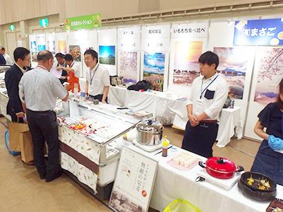 スハラ食品、展示会開催 127メーカーが出展、地場産品などを訴求