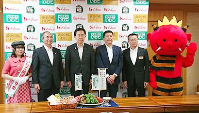 ハウス食品東北支店、夏野菜カレー提案で北東北3県知事を表敬訪問