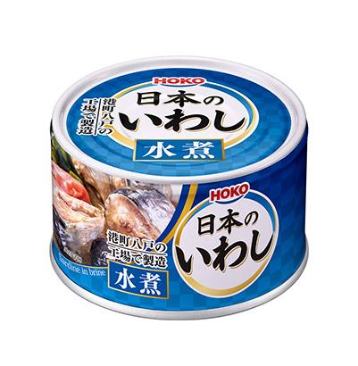 「日本のいわし水煮」発売(宝幸)