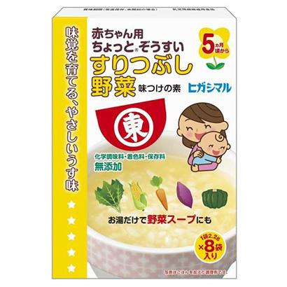 「赤ちゃん用 ちょっとぞうすい すりつぶし野菜」発売(ヒガシマル醤油)