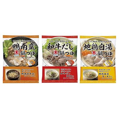 「鴨南蛮鍋つゆ」発売(ヒガシマル醤油)