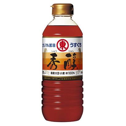 「秀醇」発売(ヒガシマル醤油)