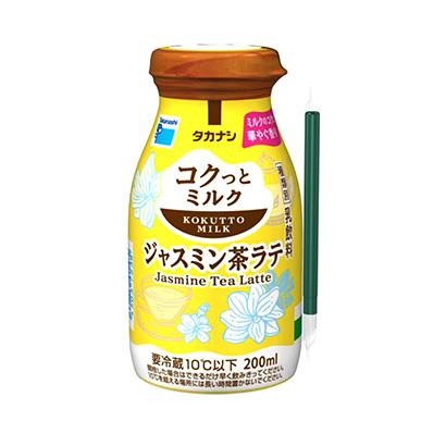 「タカナシ コクっとミルク ジャスミン茶ラテ」発売(タカナシ乳業)