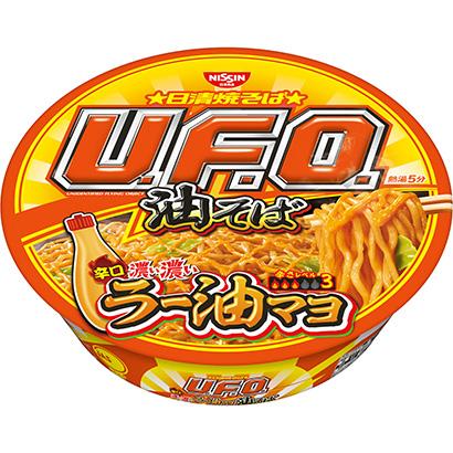 「日清焼そばU.F.O. 油そば 辛口濃い濃いラー油マヨ付き」発売(日清食品…