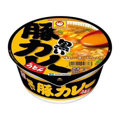 「マルちゃん 黒い豚カレーうどん」発売(東洋水産)