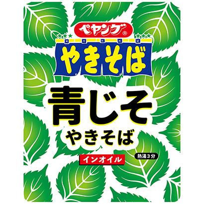 「ペヤング 青じそ やきそば」発売(まるか食品)