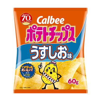「ポテトチップス うすしお味」発売(カルビー)