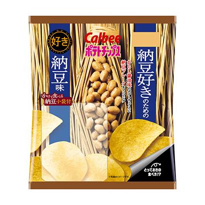 「ポテトチップス 納豆好きのための納豆味」発売(カルビー)