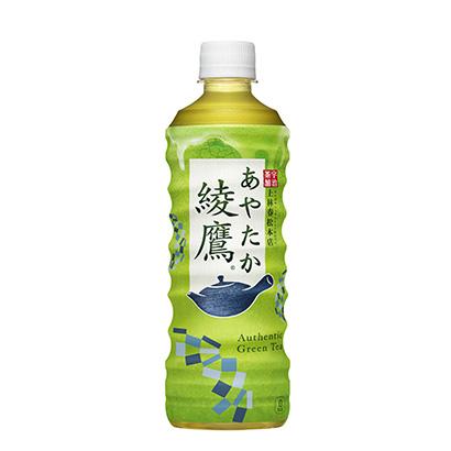 「綾鷹 東京2020オリンピック記念デザインボトル」発売(コカ・コーラシステ…