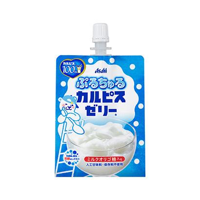 「ぷるちゅる カルピスゼリー」発売(アサヒ飲料)