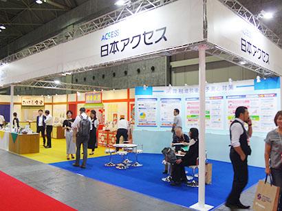 フードストアソリューションズフェア2019:出展者紹介=日本アクセス