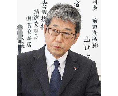 日本外食品流通協会近畿支部、「外食産業フェア」9月4・5日開催