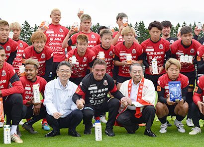 JA北海道中央会・よつ葉乳業、コンサドーレ激励セレモニーを開催