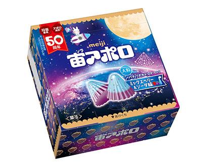 明治、大粒の「宙アポロ」発売 月面着陸50周年でチョコ市場活性化