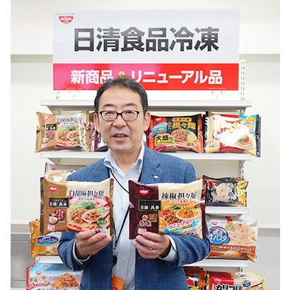 日清食品冷凍、19年秋冬新13品を投入 担々麺は紅白で展開