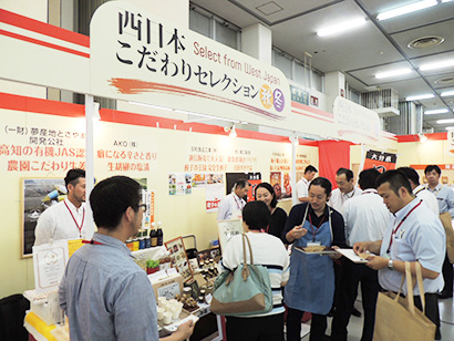 中村角、秋冬向け総合食品展示会 鍵は「地域」と「健康」、多彩な提案を展開