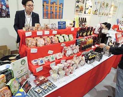国分西日本、「秋冬国分グループ発掘展示商談会」 広島で2年ぶり開催