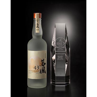 本坊酒造、「茜風43」がISCでトロフィーを受賞 蒸留酒造り手としての賞も