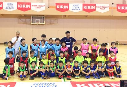 北海道キリンビバレッジ、ツルハホールディングスと共同でサッカー教室開催