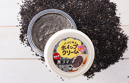 ソントン、パンにぬるホイップクリーム「黒ゴマ」刷新 黒ごまを15%増量