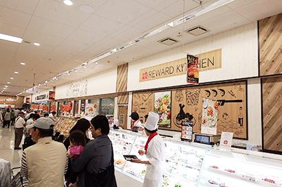 イオンスタイル成田 転換図り集客力向上、地場強化で即食を導入