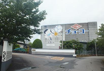 チョーコー醤油、FSSC22000・ISO22000を大村工場で同時取得